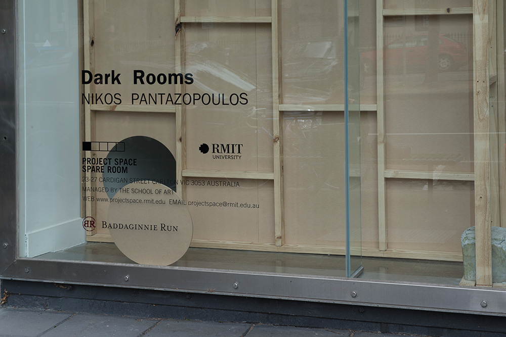 Dark Rooms — RMIT:ART:INTERSECT