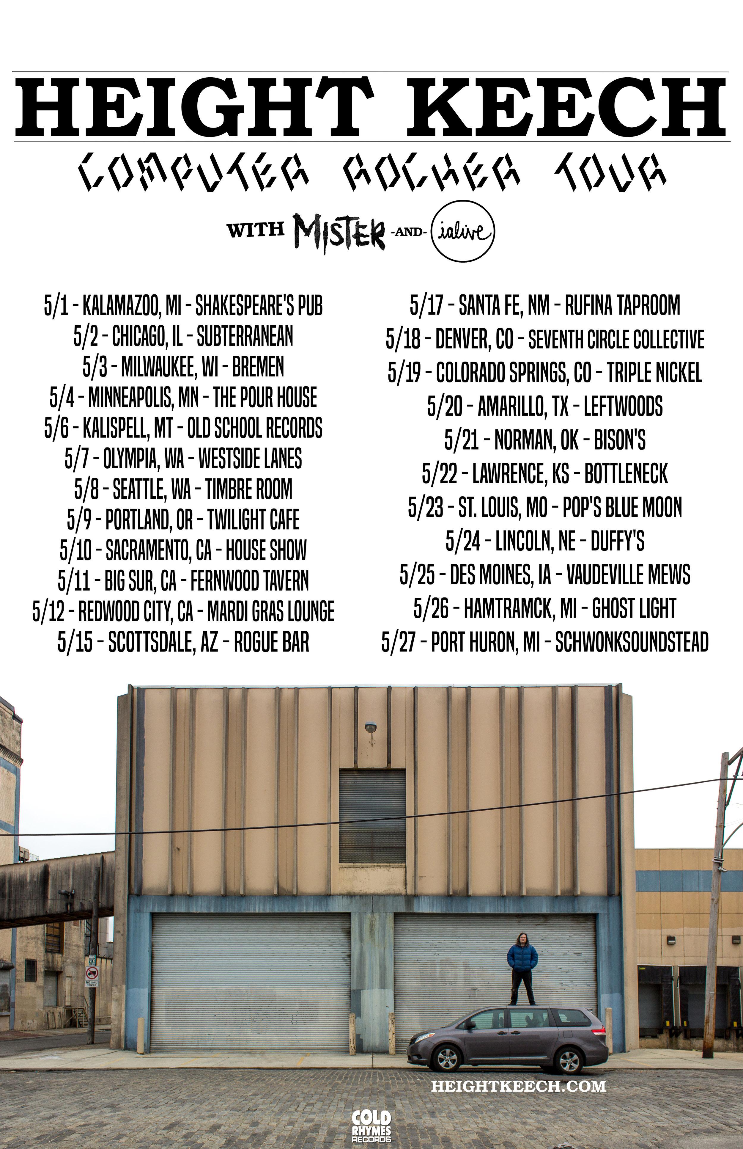 TOUR 11x17 - ALL DATES.jpg
