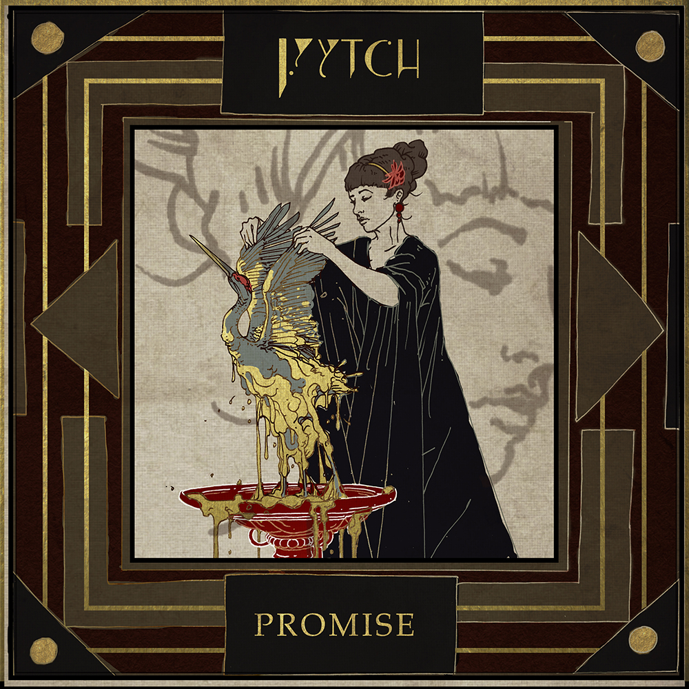 [FY018] Fytch _ PROMISE _ 1000x1000.jpg