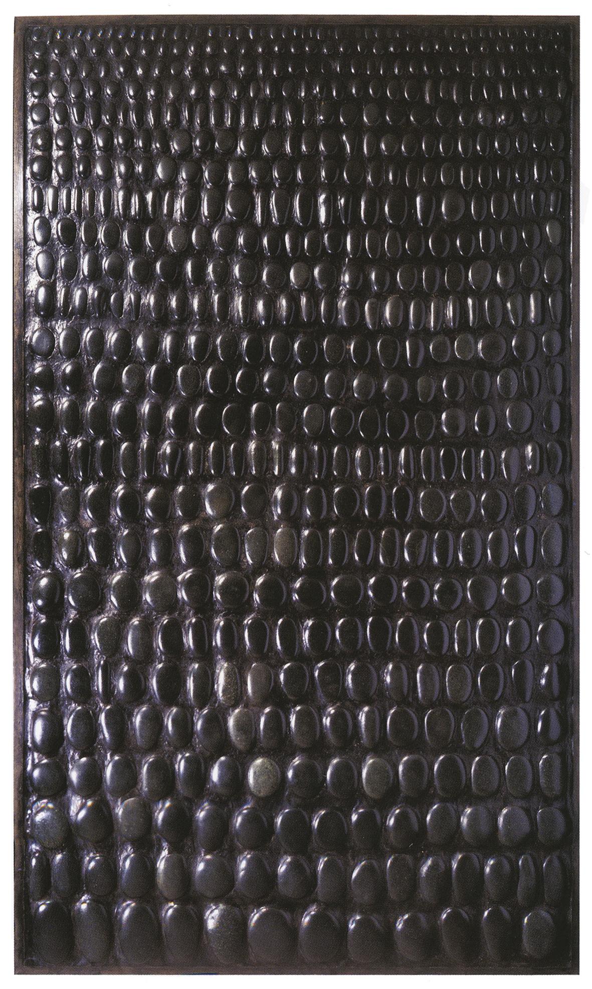 Shangaï  H 205 - L 100 cm Cadre de chêne, ciment teinté ciré
