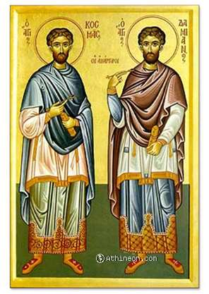 SS. Cosmas and Damian... the patron Saints of the National Philoptochos Society.