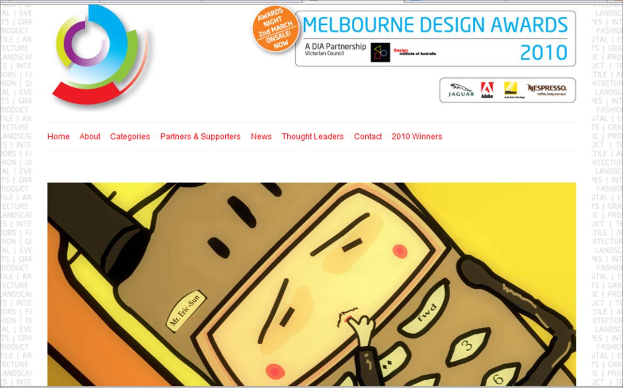 secret life of things Melbourne design award Leyla Acaroglu