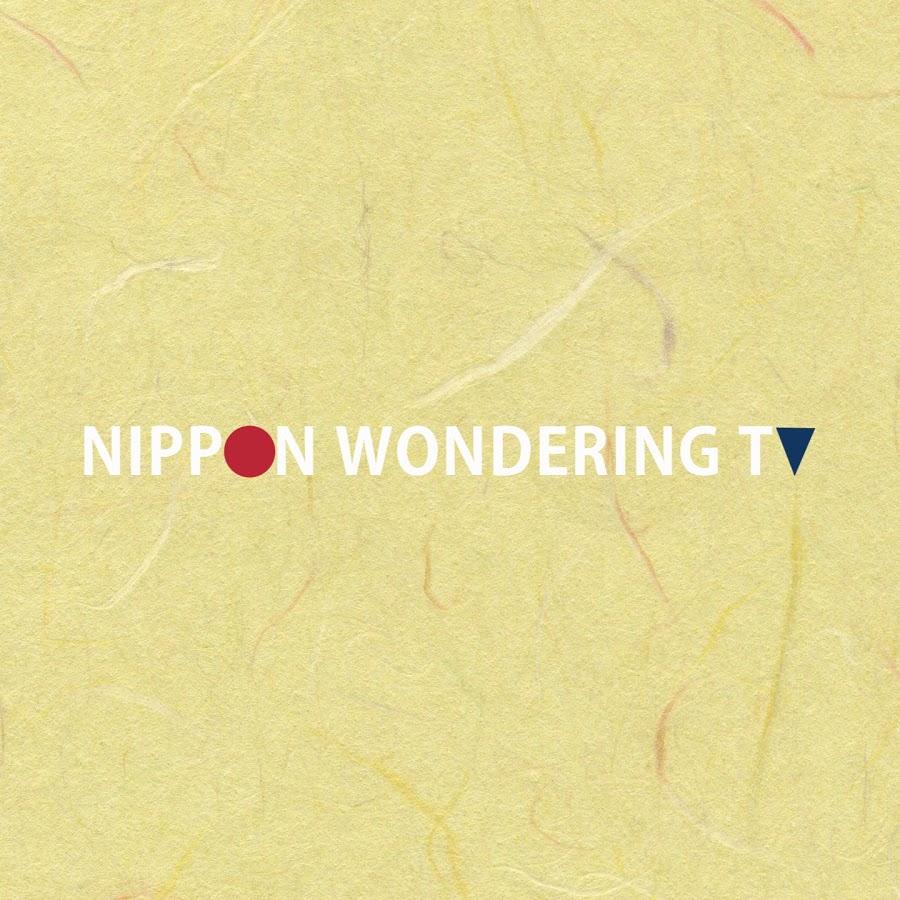 Nippon Wandering