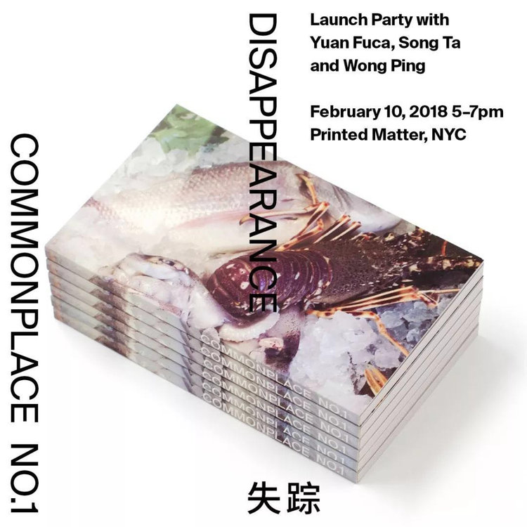 Commonplace Issue 1 - Commonplace is a pocket size magazine dedicated to presenting new artist writing. Its first Issue Disappearance featured writings from Lin Ke, Xiao Hanqiu, Trevor Yeung, Yu Feifei, Wong Ping, Richard Kuan, Song Ta and Cheng Xinyi, with editorial works from Yuan Fuca, Li Bowen and Miao Zijin. Book Design by He Rongkai. Published by Salt Projects.《Commonplace》是一本口袋杂志,旨在出版艺术家写作。第一期《失踪》刊登了林科、萧涵秋、杨沛铿、于霏霏、黄炳、管钧、宋拓和程心怡的文章,和富源、李博文和缪子衿的编者言。本书由贺荣凯设计,Salt Projects出版。