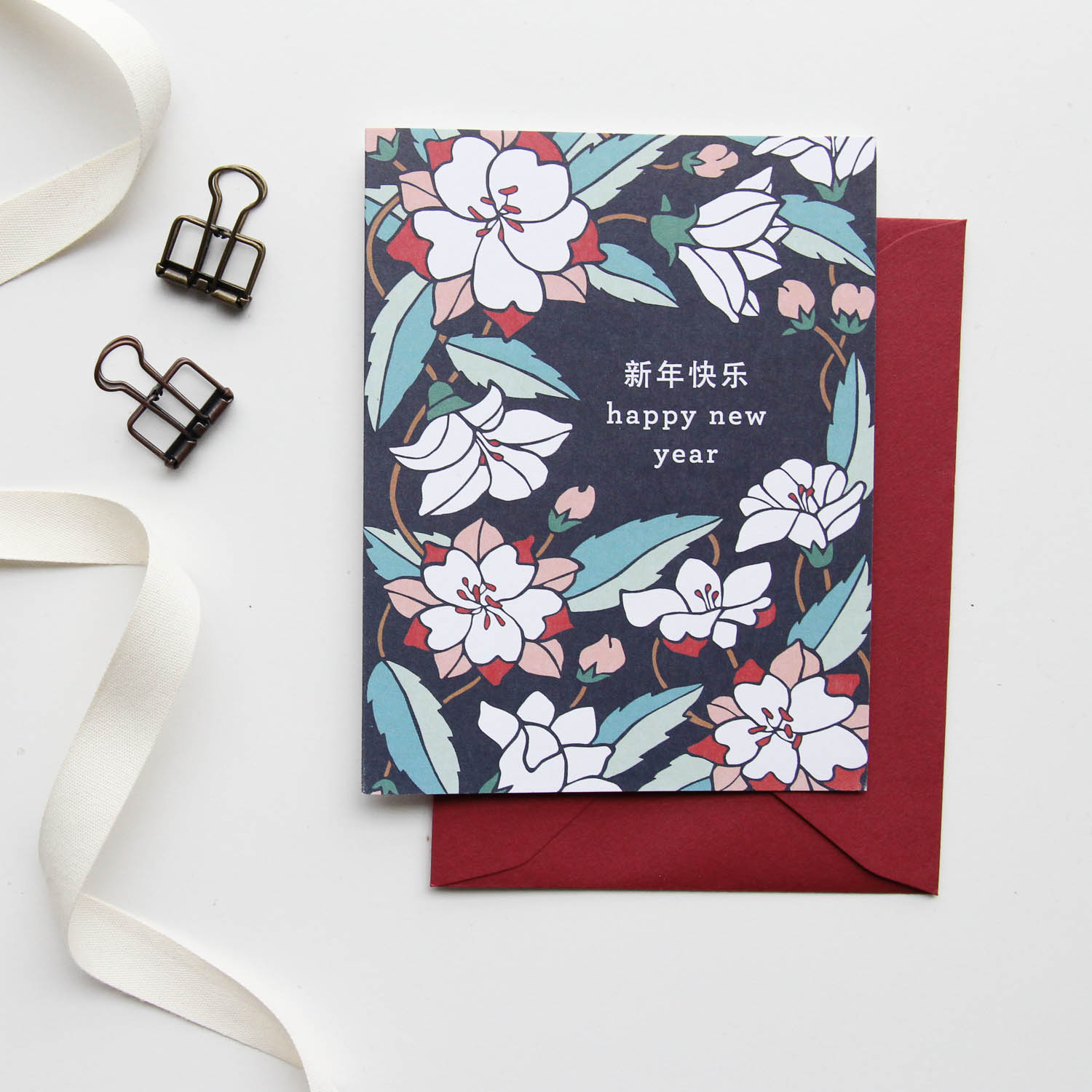Chinese New Year Card, Spring Festival Card - Christmas Cards 2018, Holiday Cards | Illustrated Floral Christmas Cards by Root & Branch Paper Co.