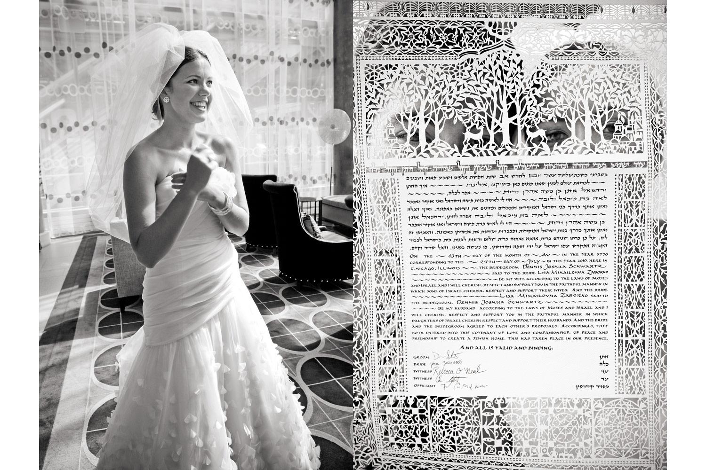 Jewish-ketuba-Chicago-wedding.jpg
