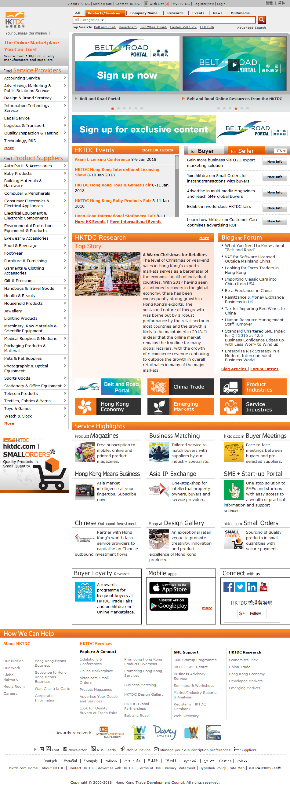Screenshot-2018-1-4 Hong Kong Suppliers and Hong Kong Manufacturers HKTDC.png