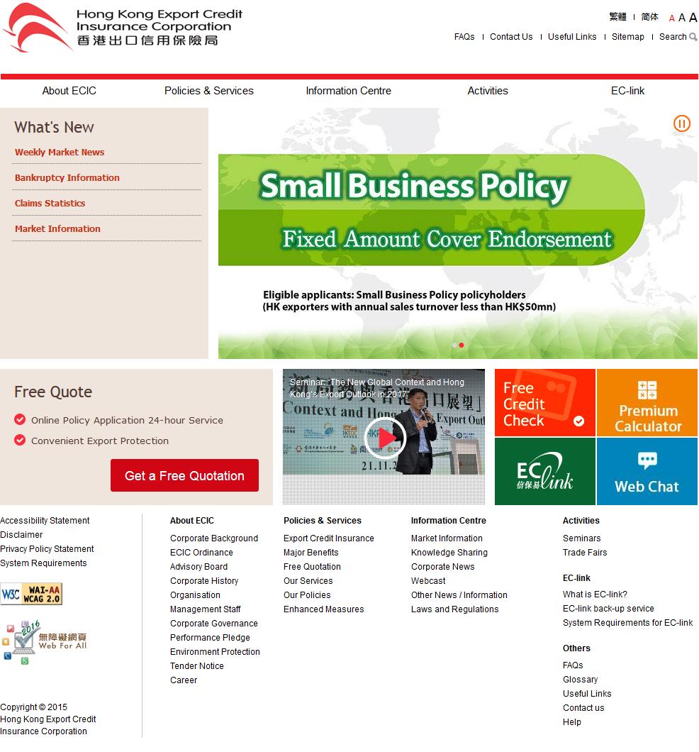 Screenshot-2018-1-4 Hong Kong Export Credit Insurance Corporation.png