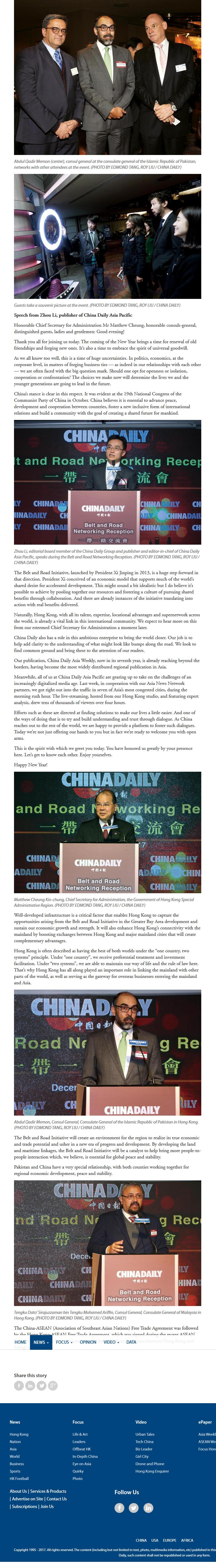 Screenshot-2018-1-8 Belt and Road to a prosperous 2018(5).jpg