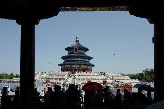 Beijing, 2019