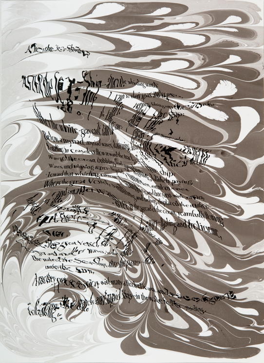 """""""Refraction Code - After the Sea-Ship #1,"""" 2011; Digital Inkjet and Sumi-e Ink on Paper; 16"""" X 22"""""""