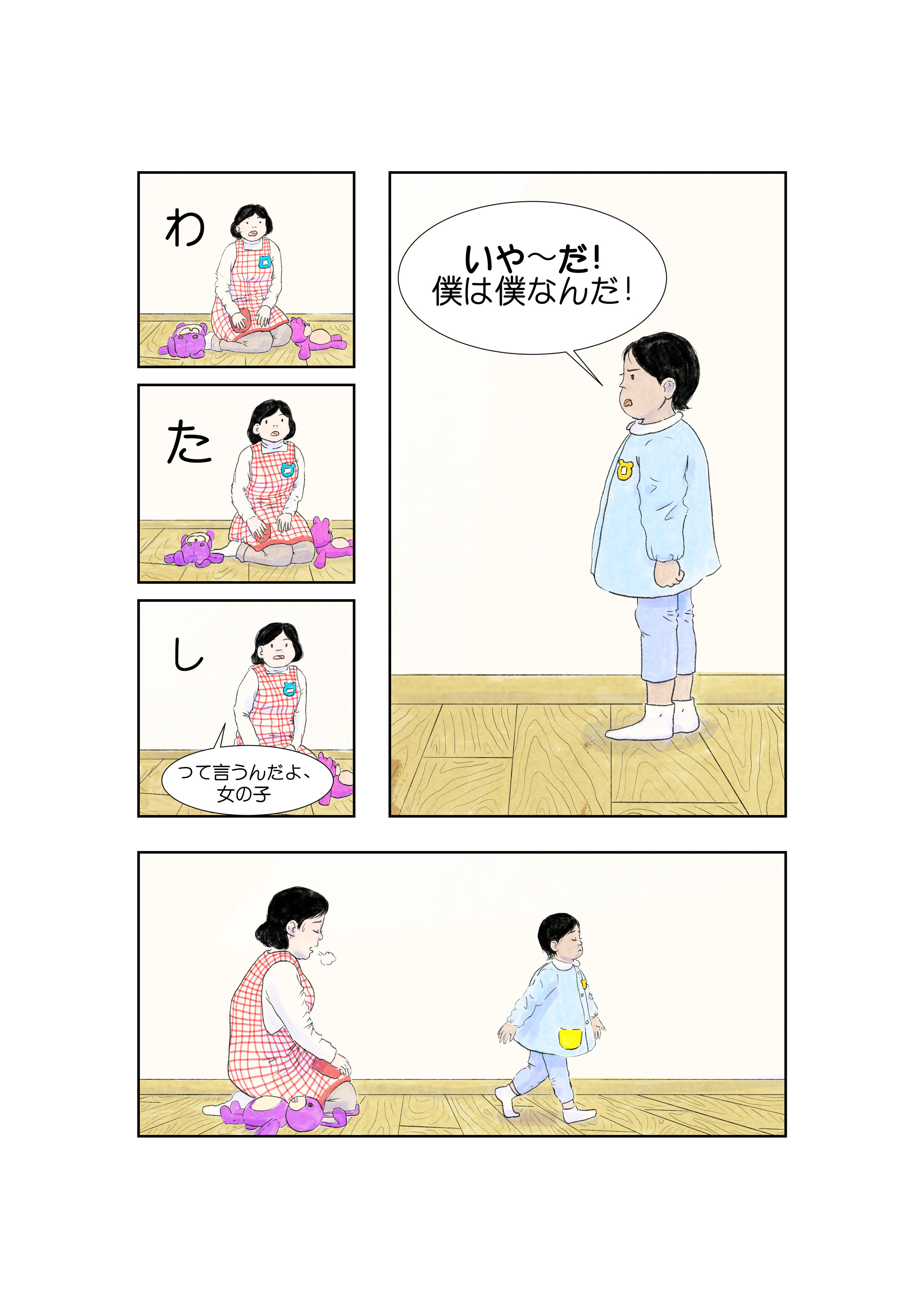 yh1_006.jpg