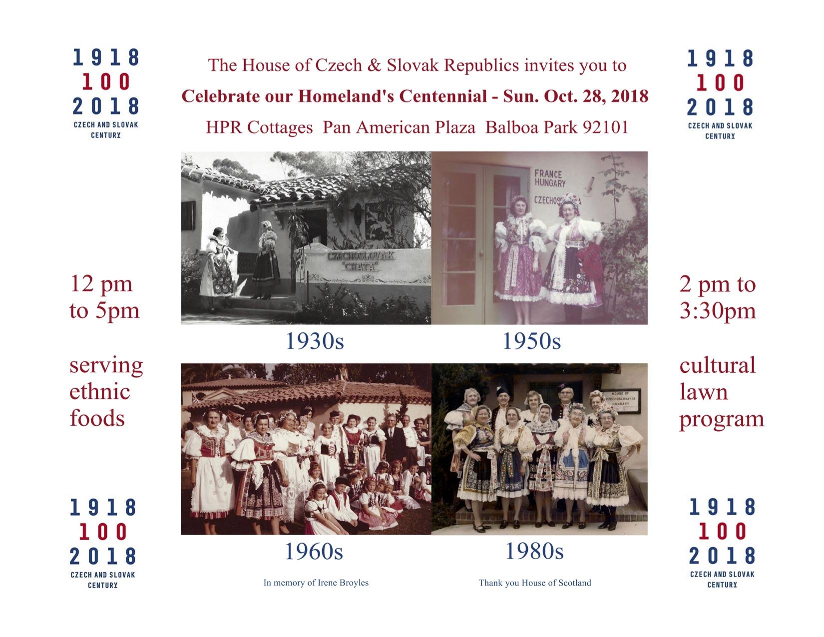 HPR 2018 Flyer.jpg