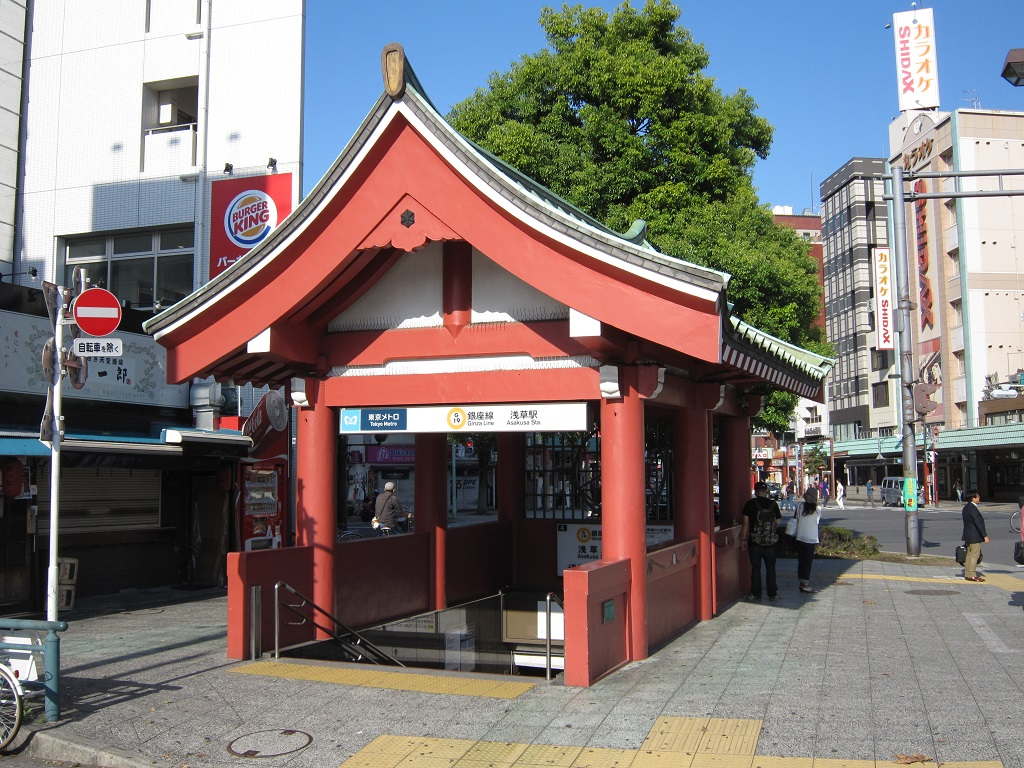 photo credit:http://qt-yoshimoto.ai-plus.com/blog/?tag=central-tokyo-tokyo