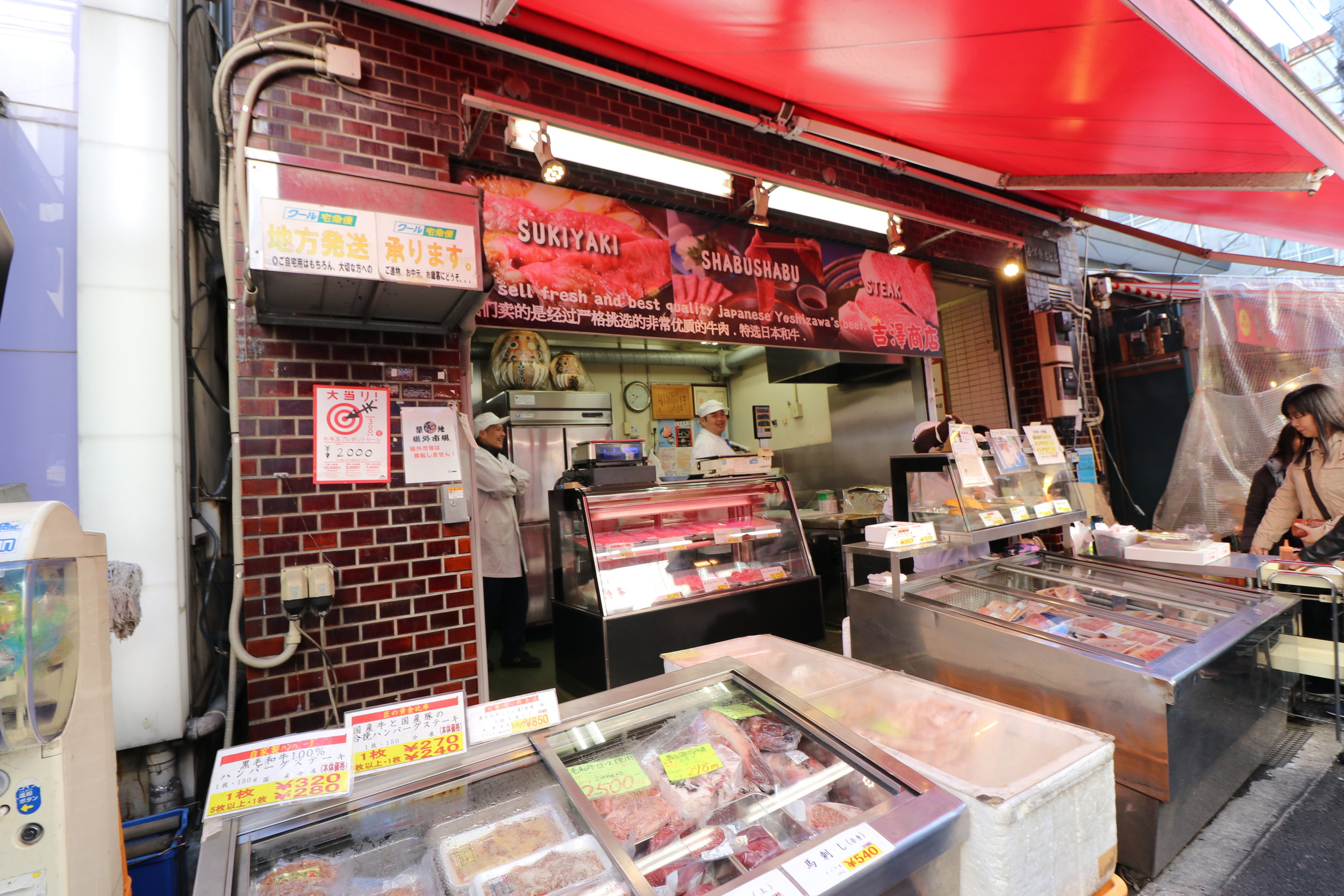 TOP 10 Street Food You MUST Try in Tsukiji Fish Market Tokyo