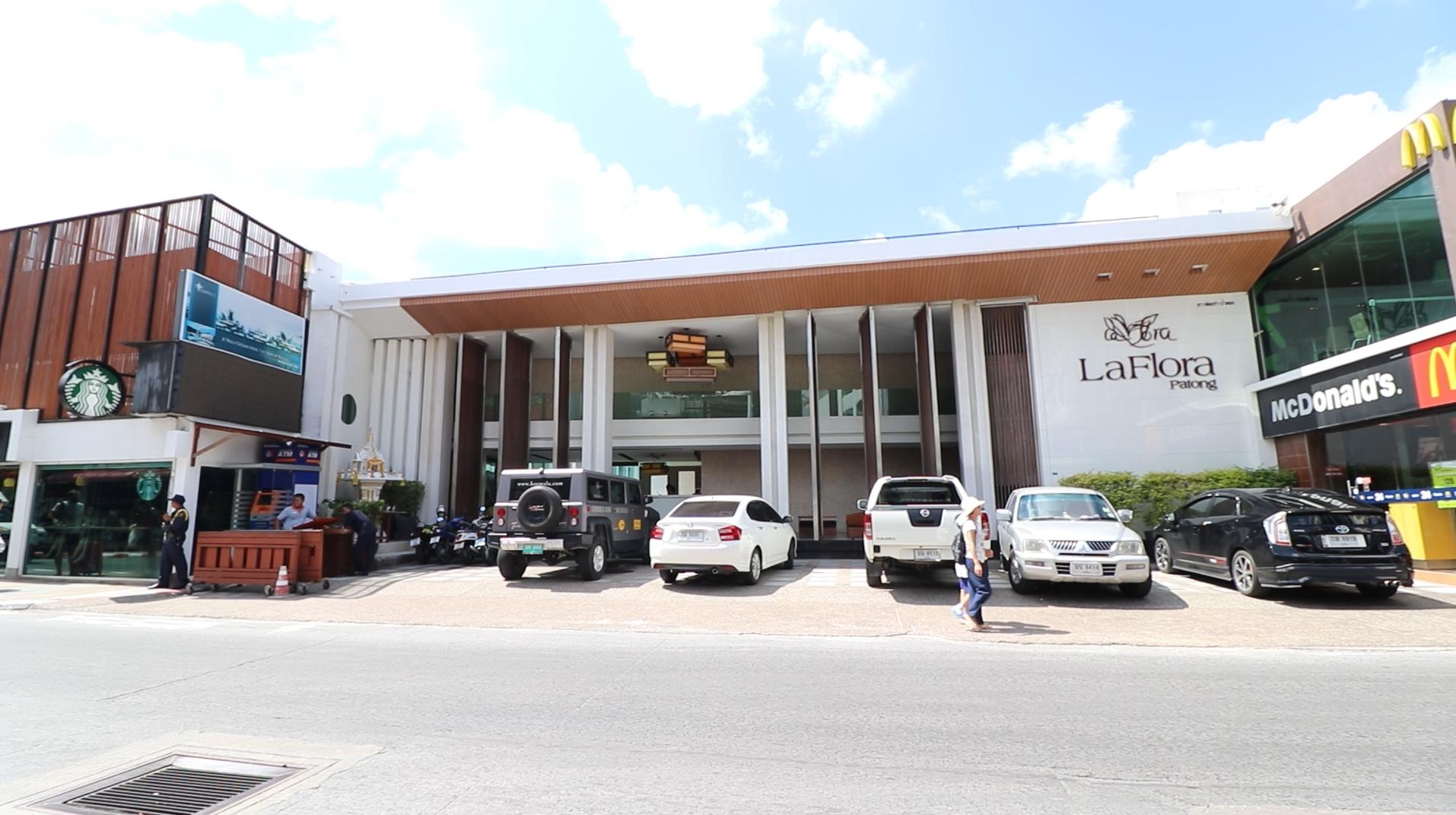 ラ フローラ リゾート パトン プーケット 五つ星ホテル