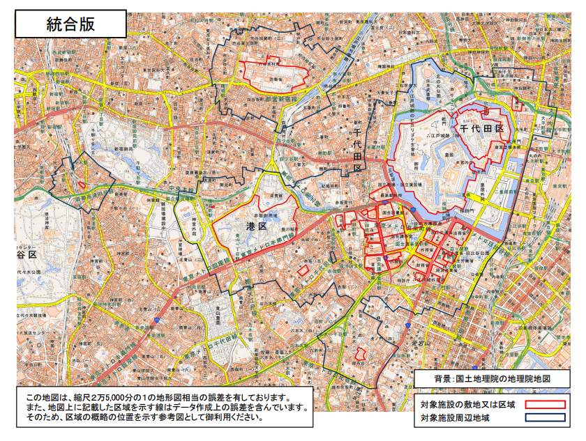 photo credit: http://www.npa.go.jp/bureau/security/kogatamujinki/pdf/map.pdf