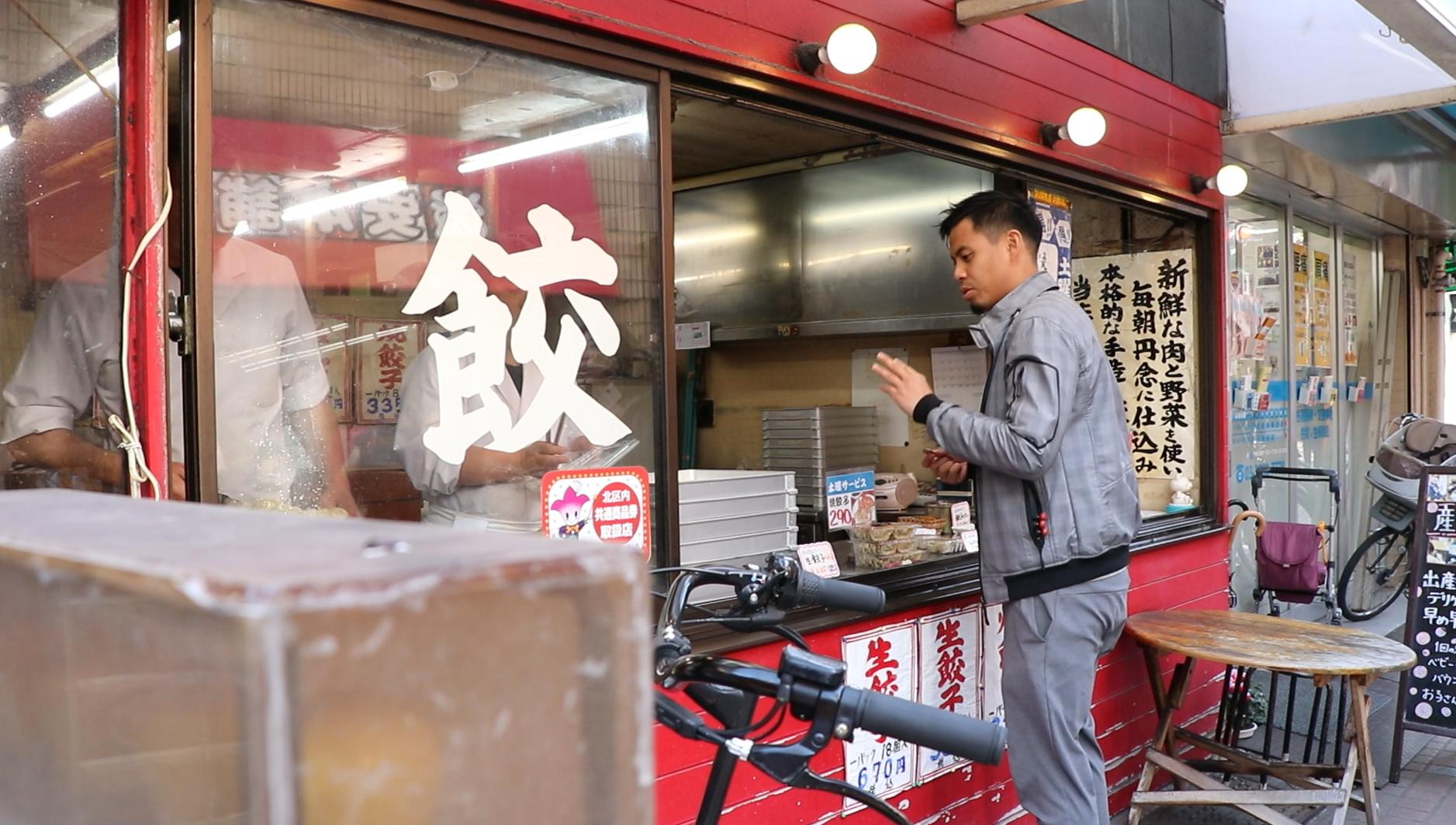十条銀座商店街 食べ歩き オススメ 餃子