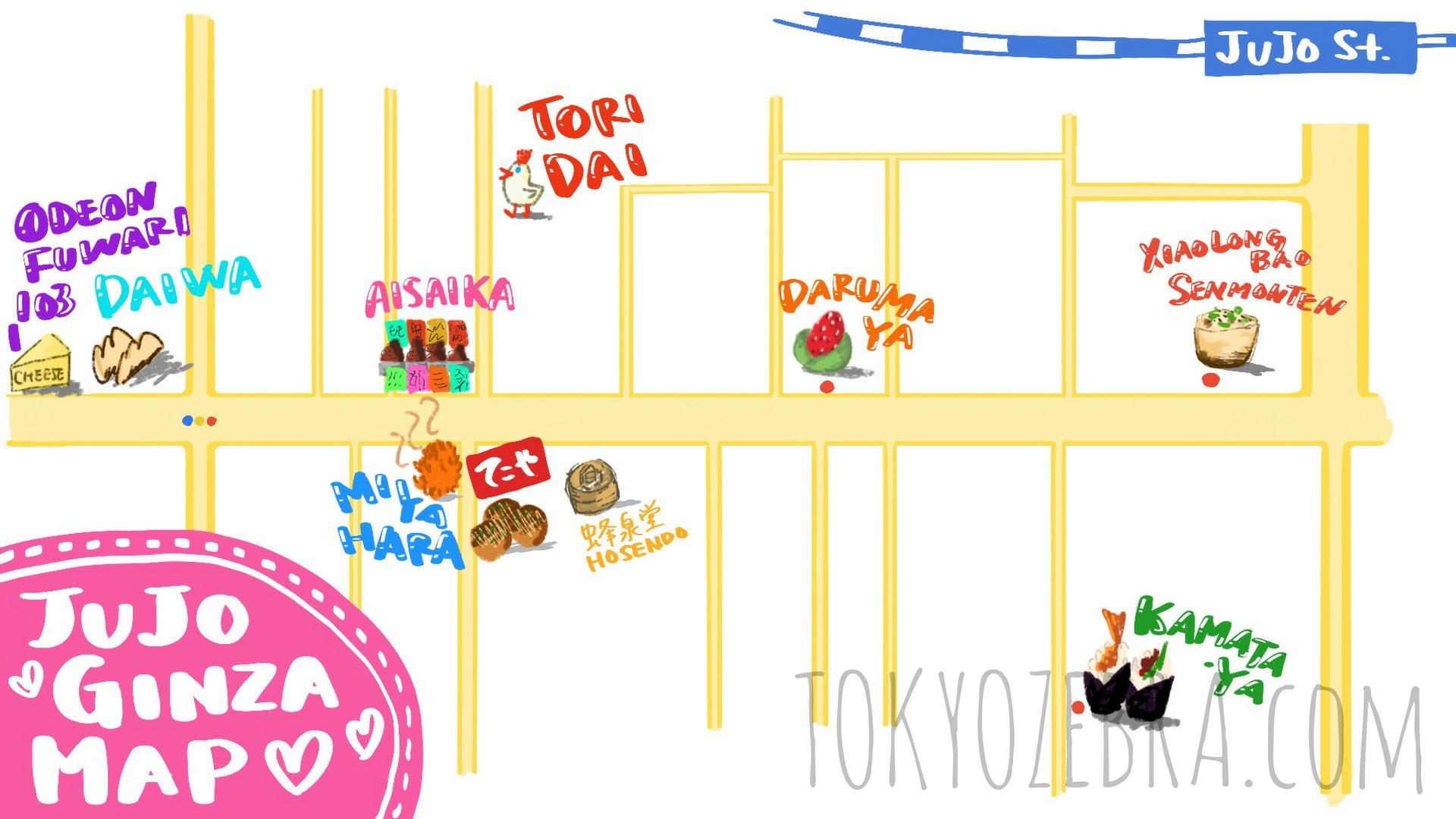 十条銀座商店街 食べ歩き マップ