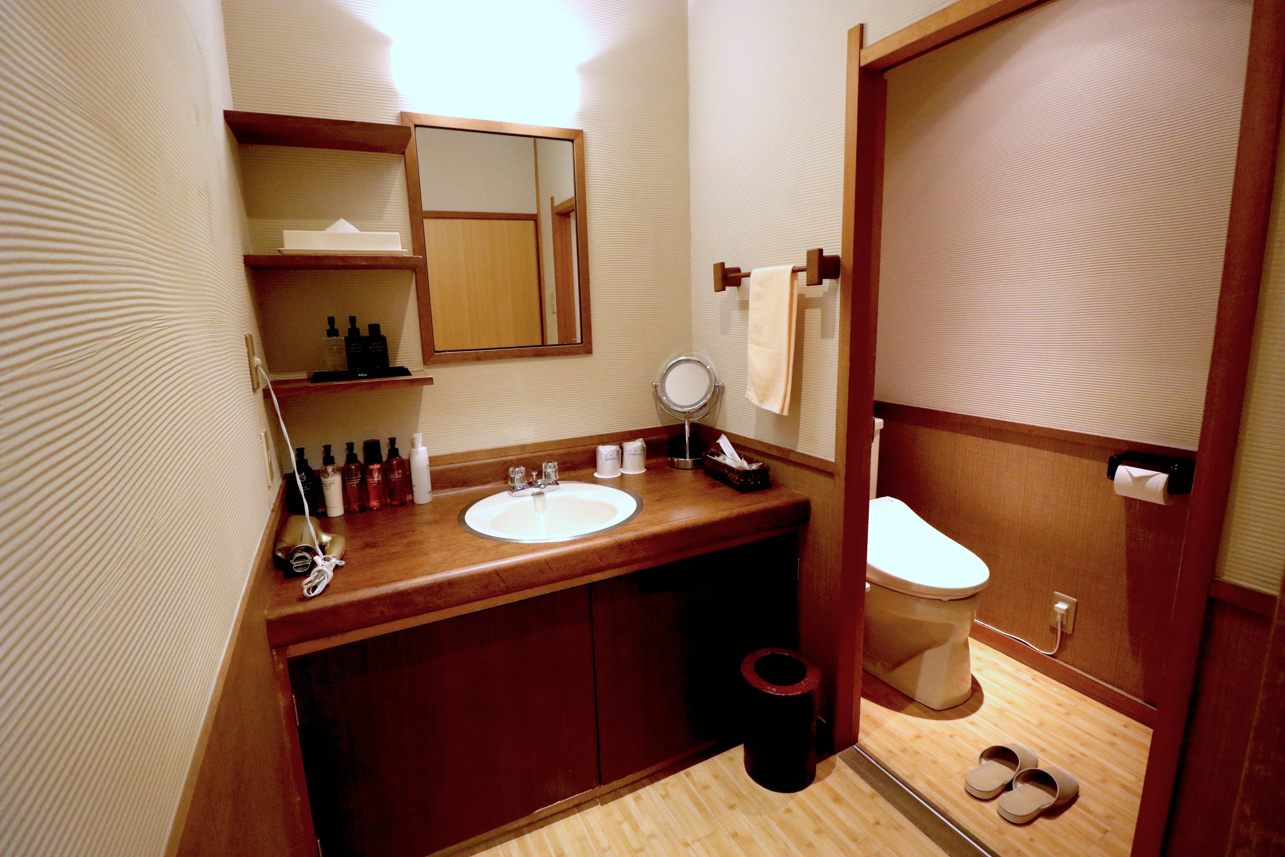 washing room and toilet