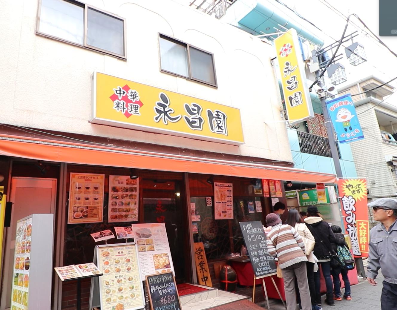 tokyo street food sunamachi ginza