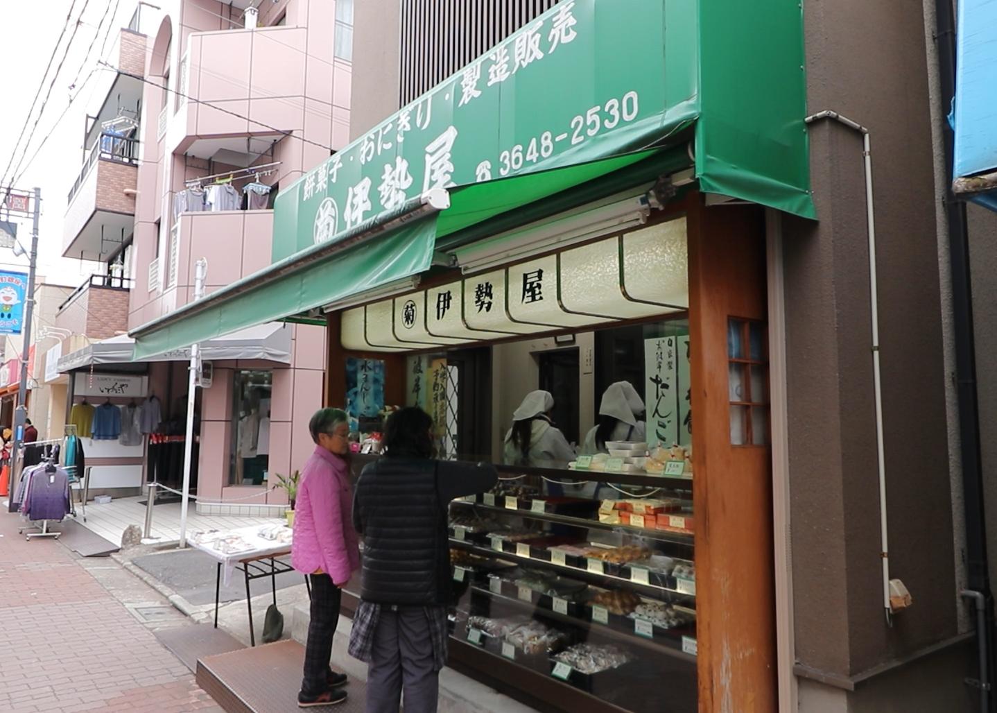 tokyo street food dango