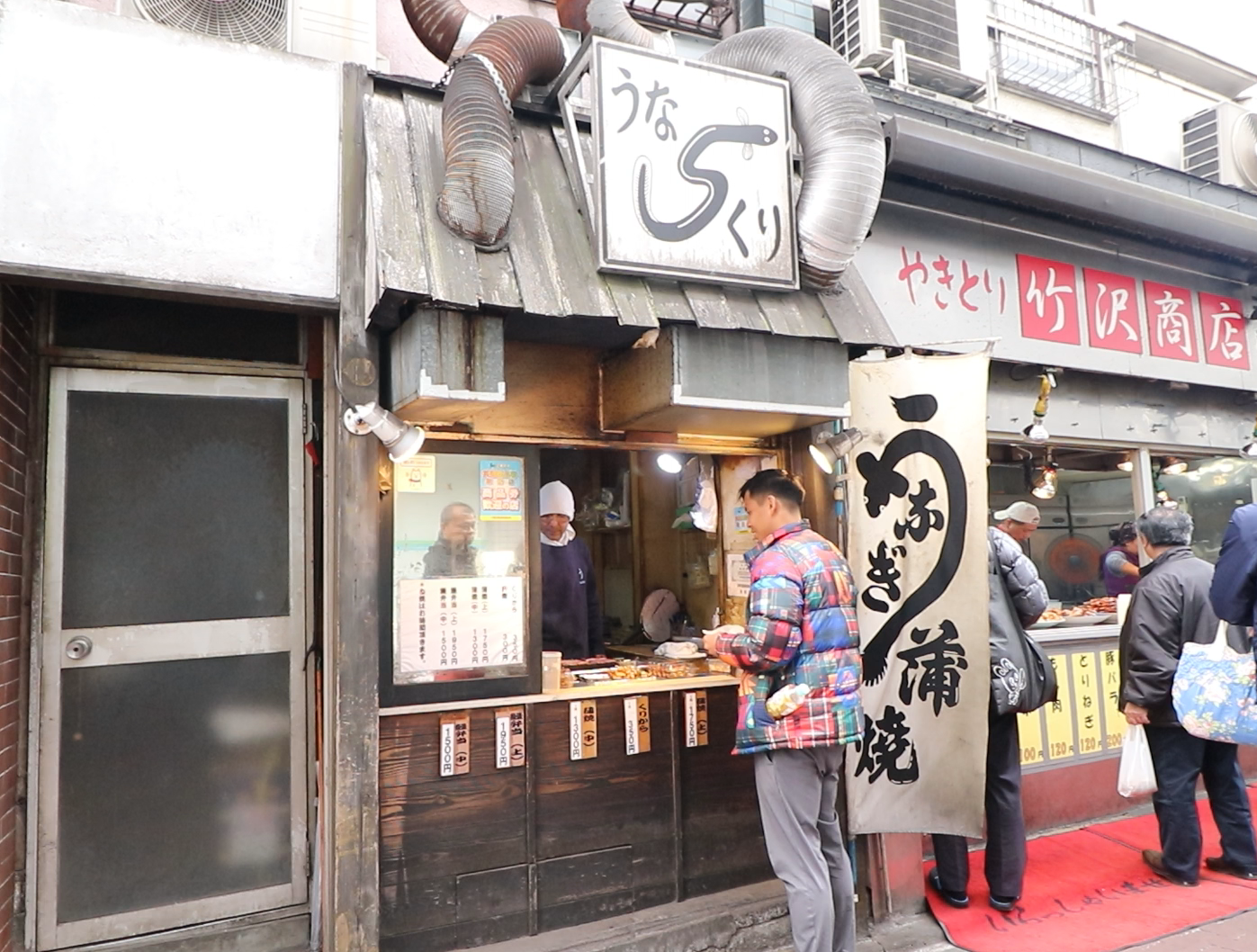 tokyo street food unakuri 5