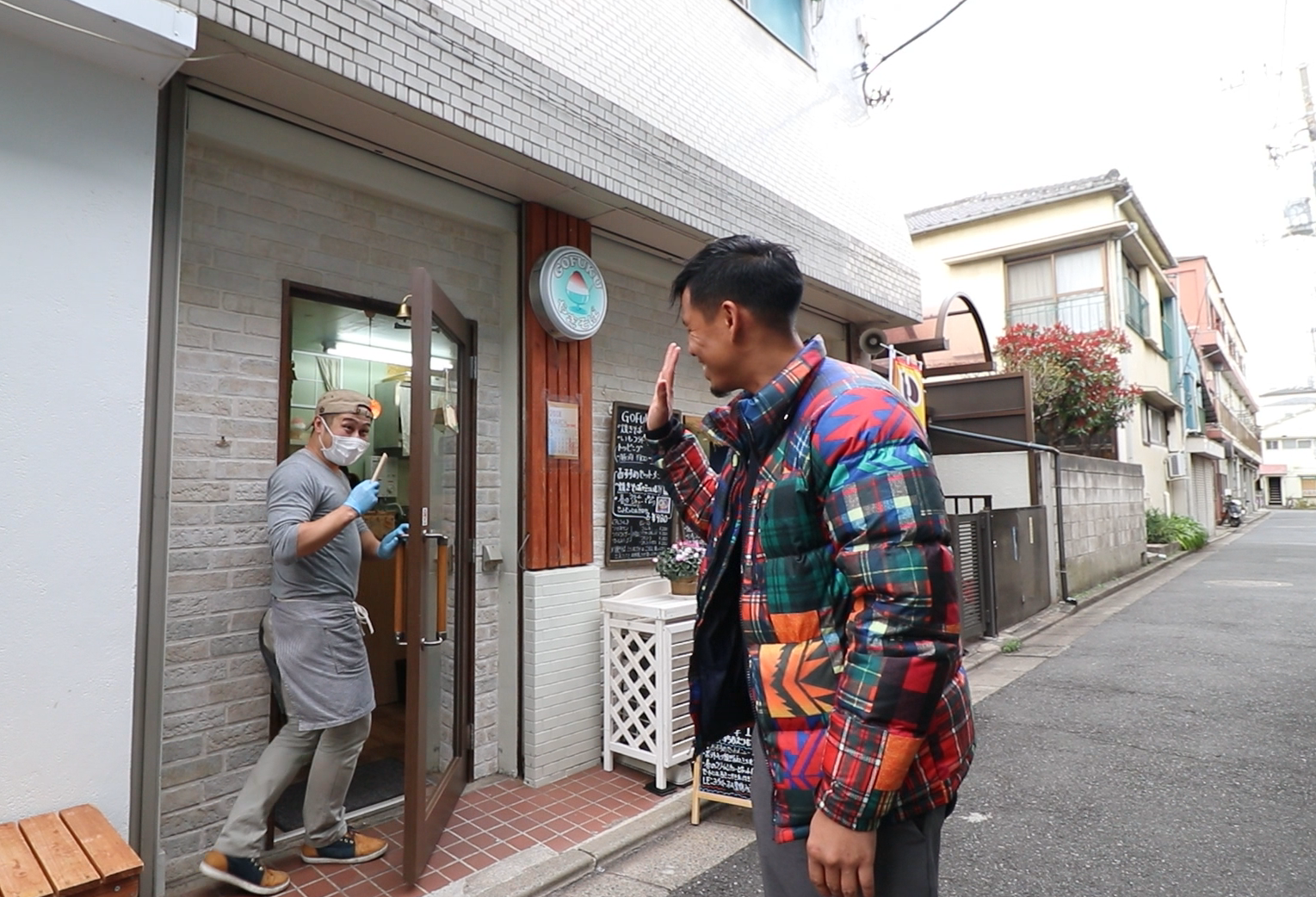 tokyo street food shaved ice