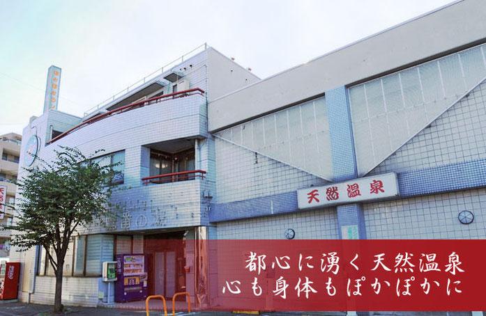 credit: http://www.takaban-yu.com/