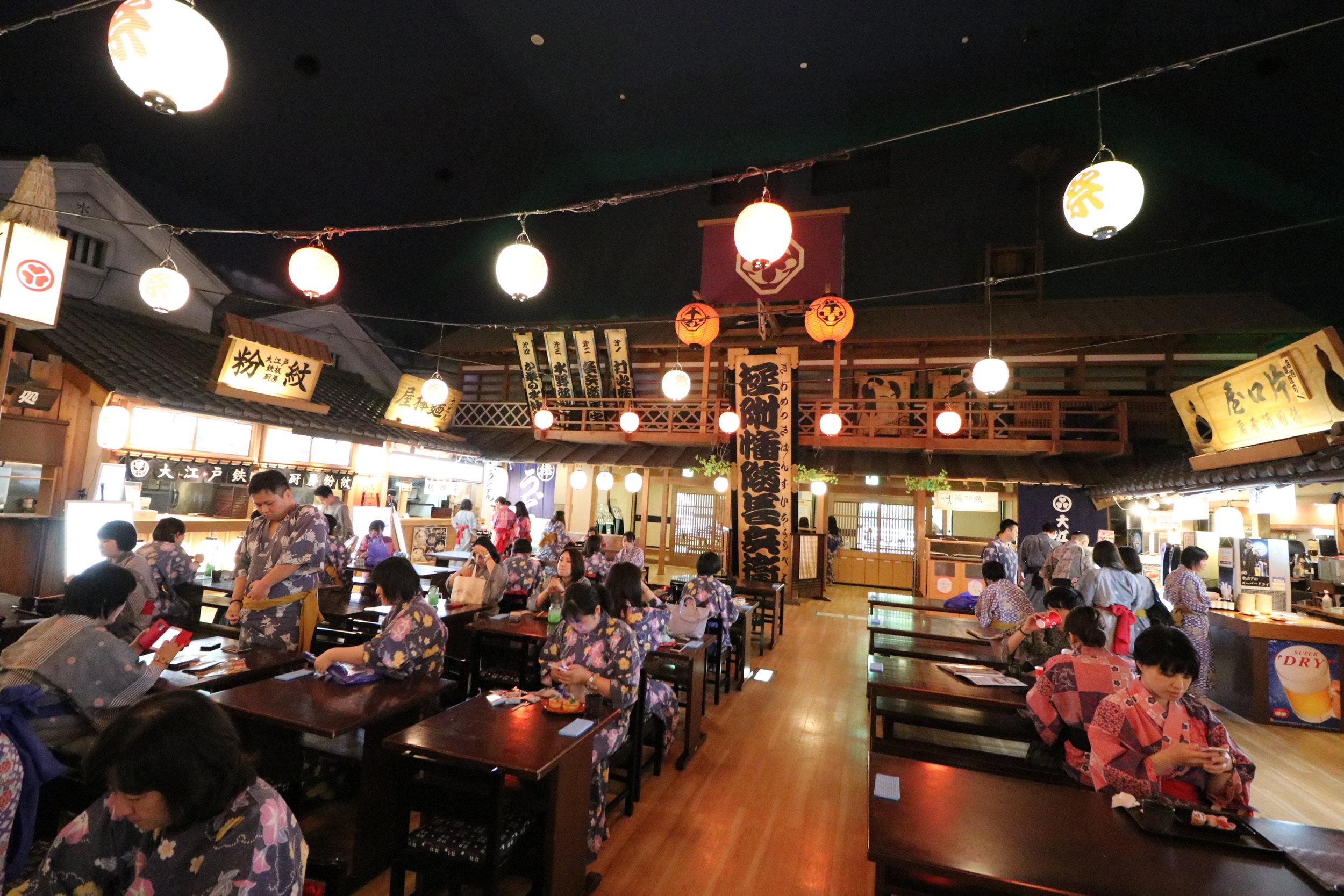 10 things to do in Odaiba ooedo onsen