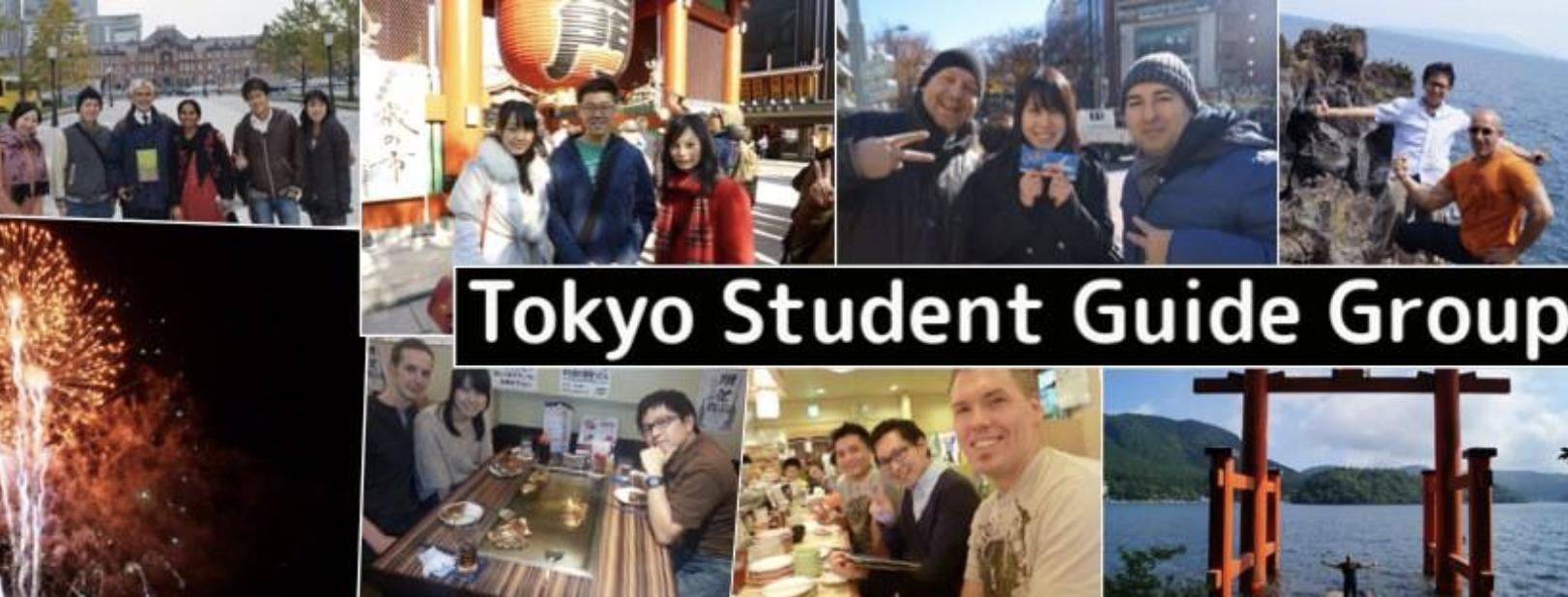 free tokyo tour guide