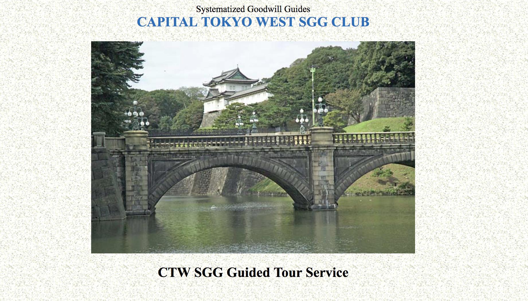 tokyo tour guide free