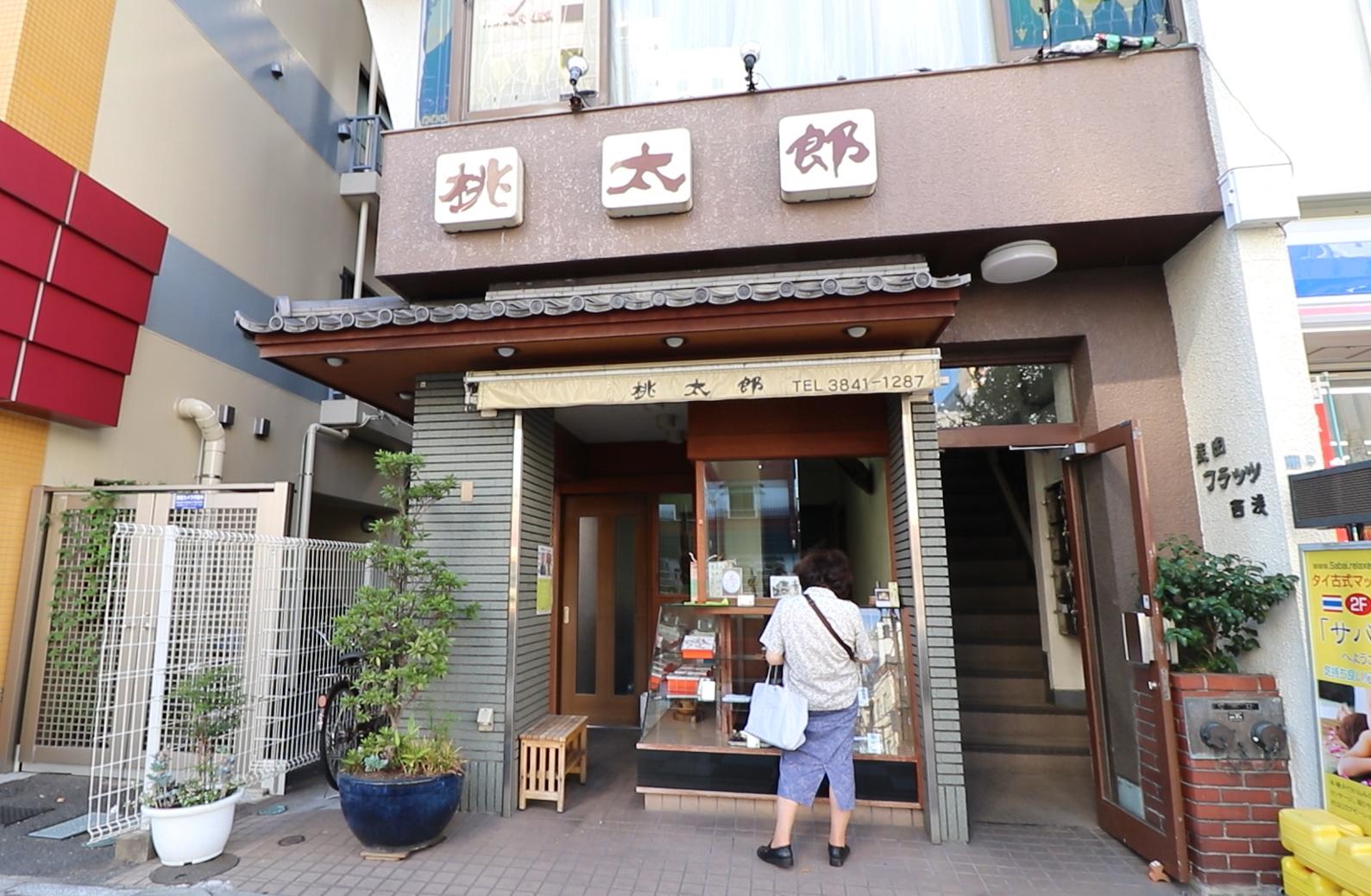 street food asakusa momotaro