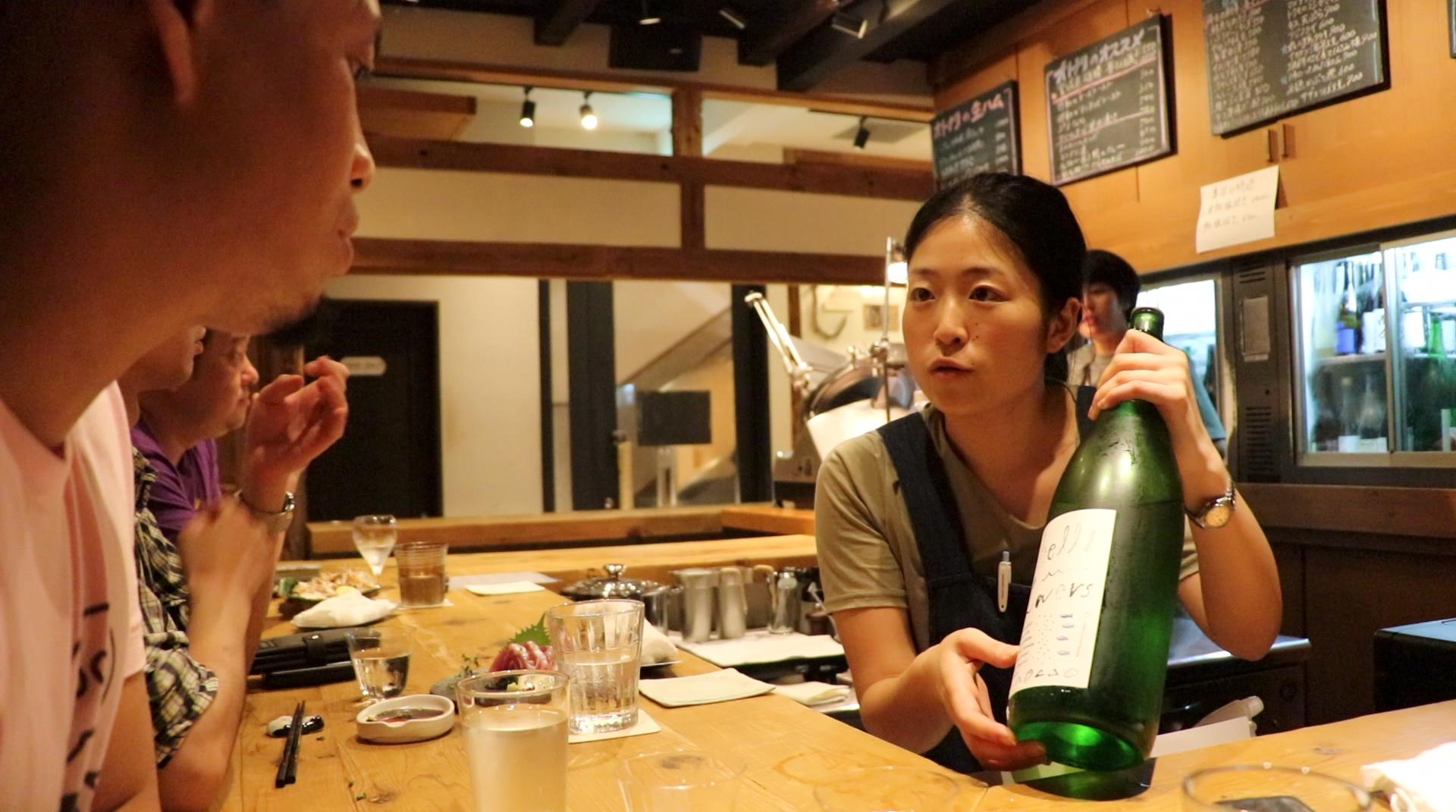 kagurazaka sake bar
