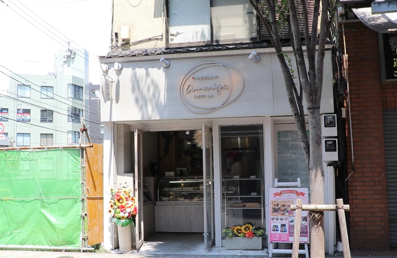 kagurazaka street food tokyo mariage