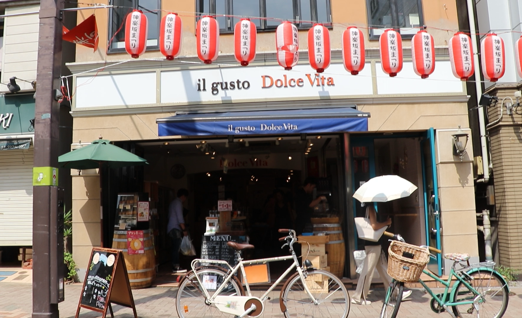 kagurazaka street food tokyo niukman