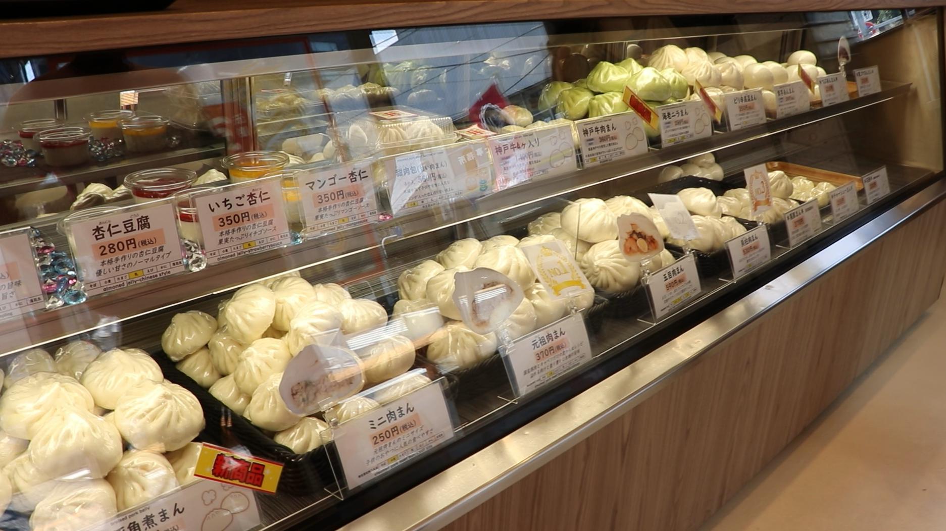 kagurazaka street food tokyo