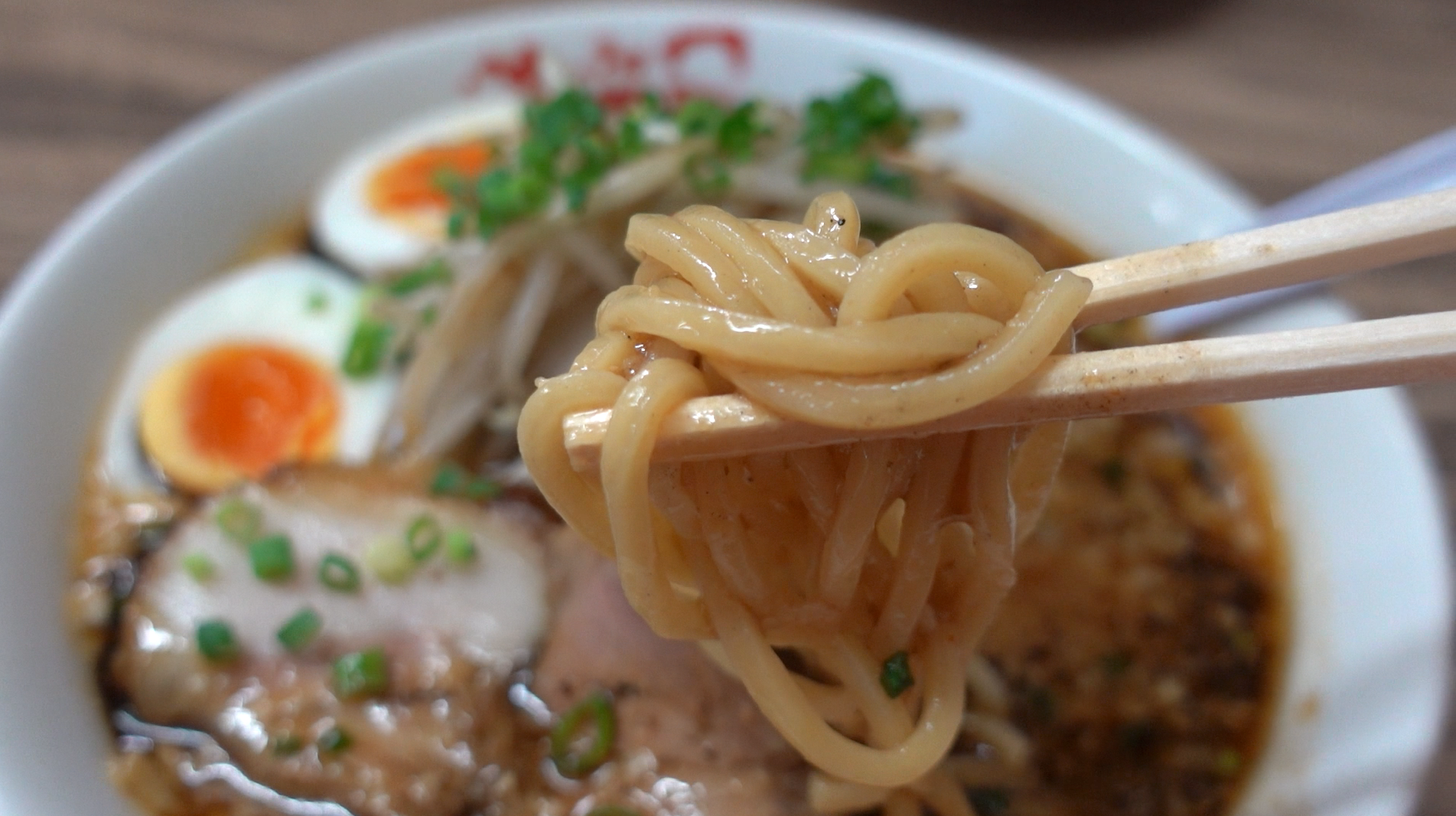 They use thick straight egg noodles