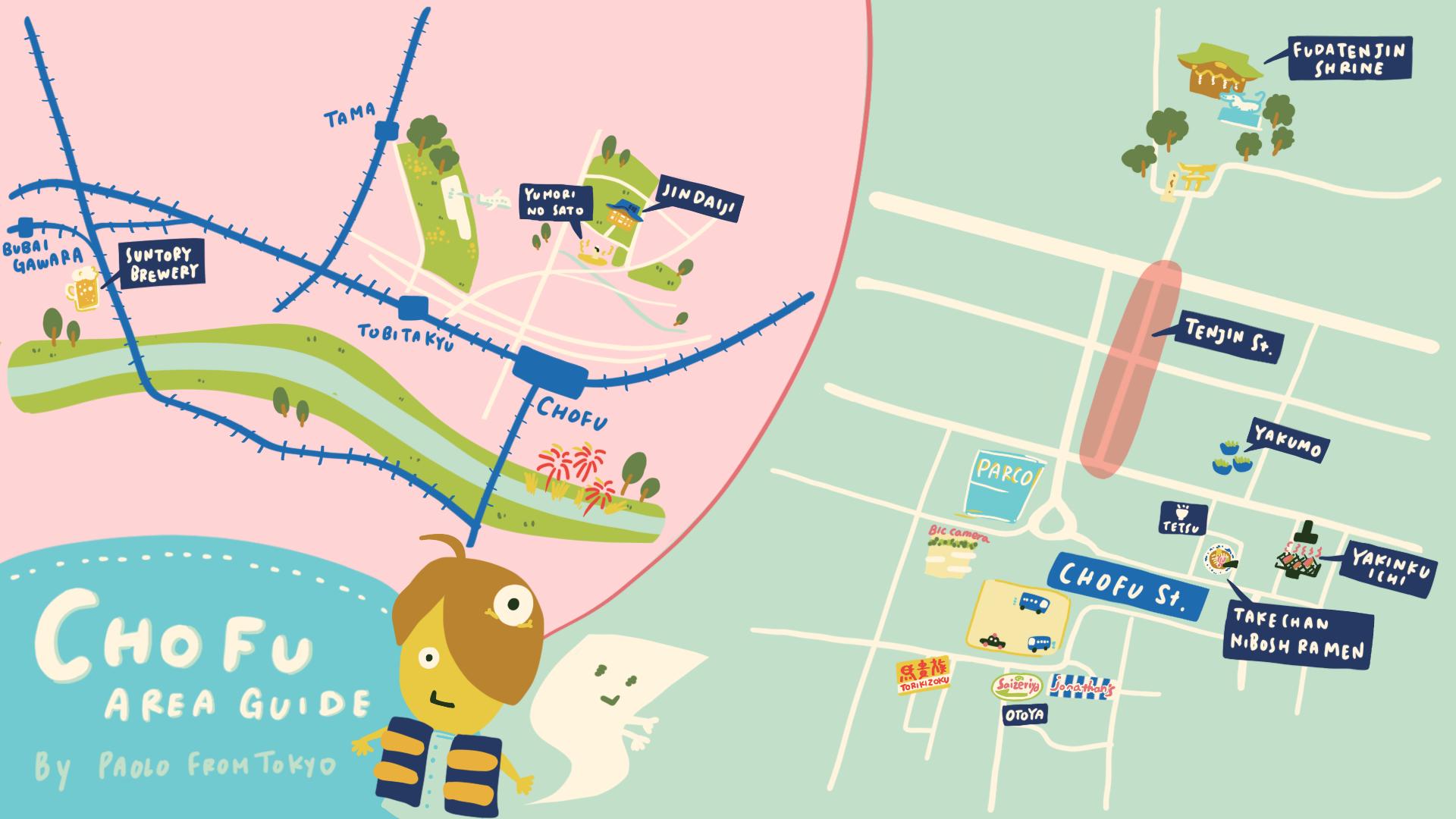 Chofu Map -