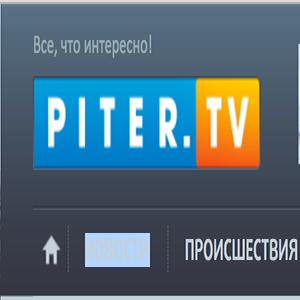Piter TV, St Petersburg, Russia