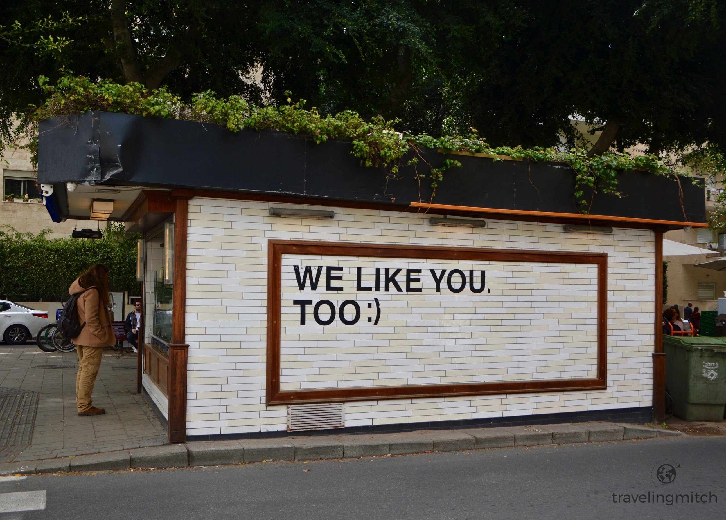 Cafe Culture on Ben Zion Avenue - Tel Aviv, Israel