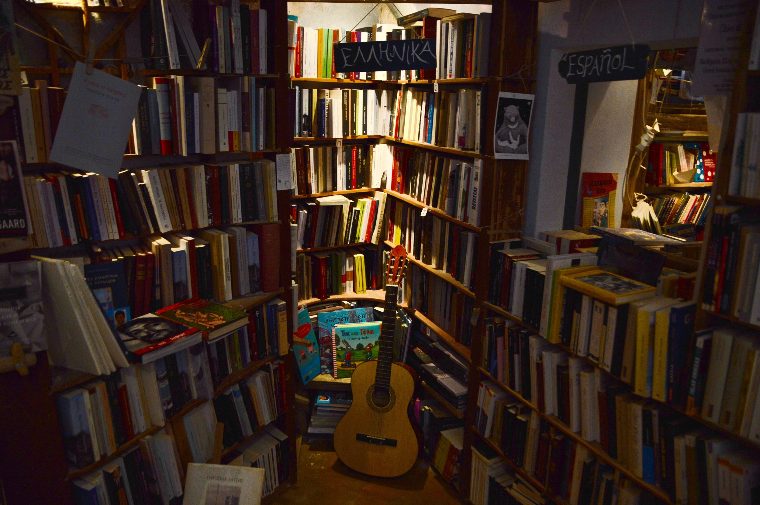At this Santorini Bookshop, Atlantis Books, you'll find a guitar, just because.