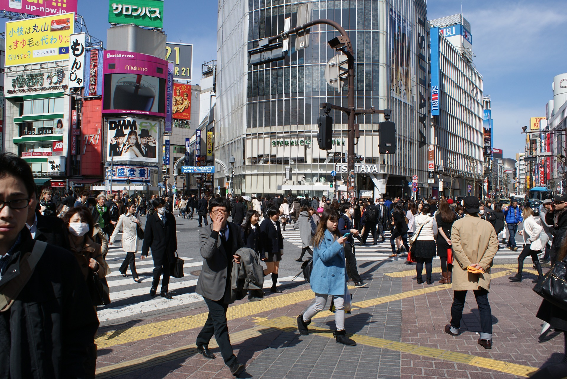 You've got three days in Tokyo, so don't forget about Shibuya!