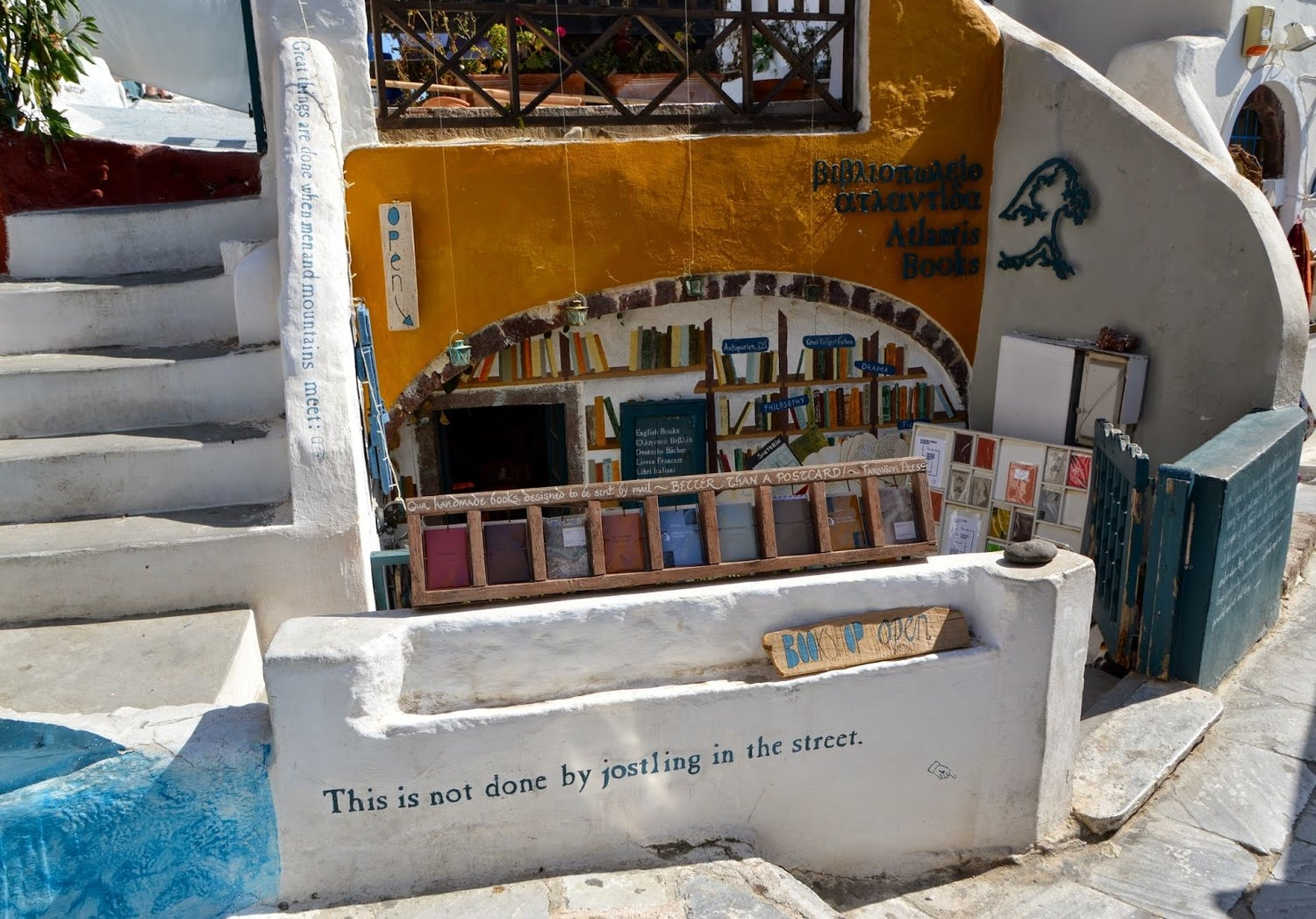 Atlantis Books is the Santorini Bookshop you never knew you needed in your life.