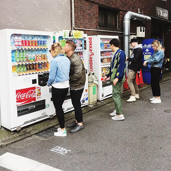 Vending machine fascination