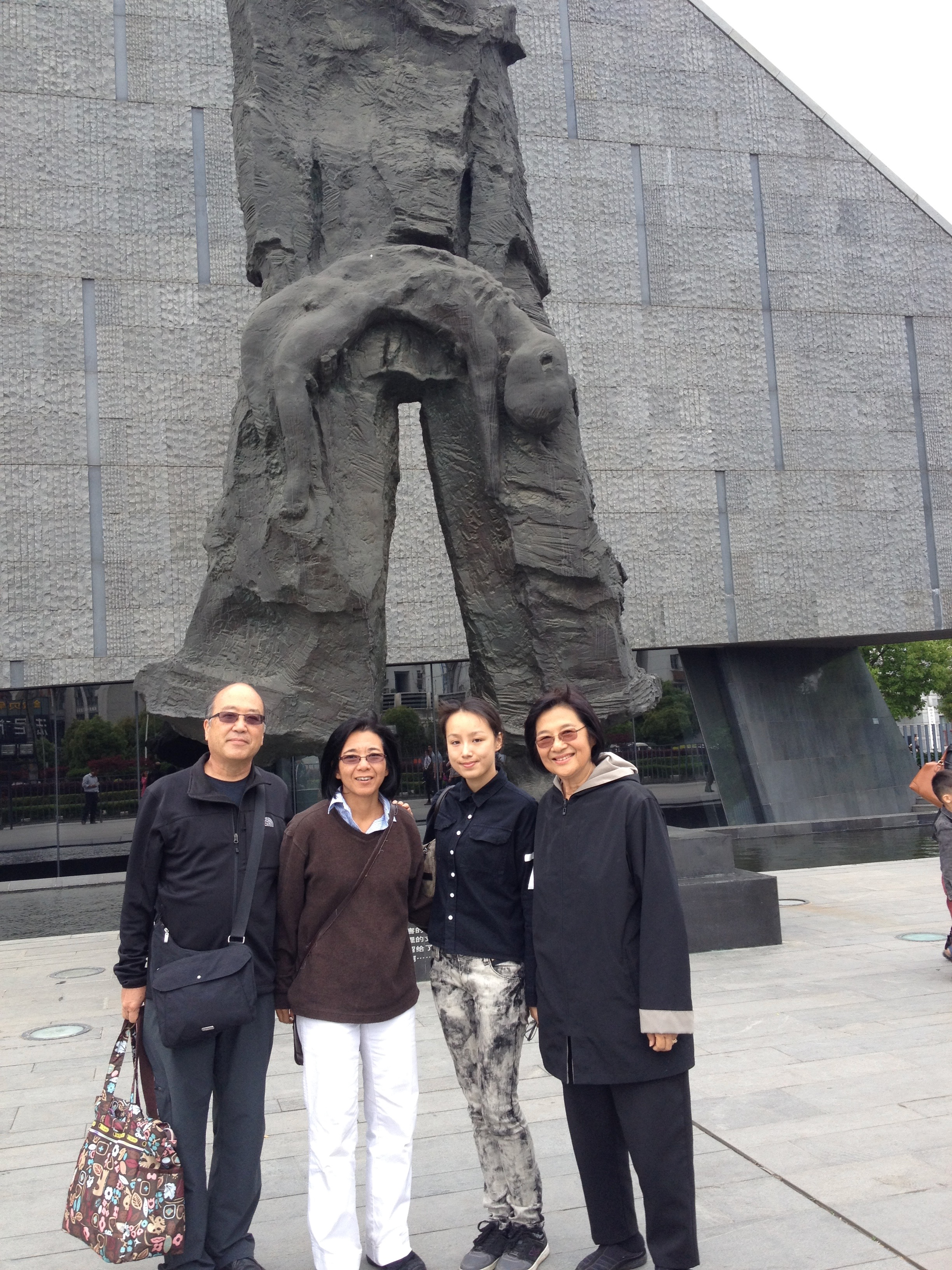 Click here to read Part IV: Japanese Americans visit Nanjing