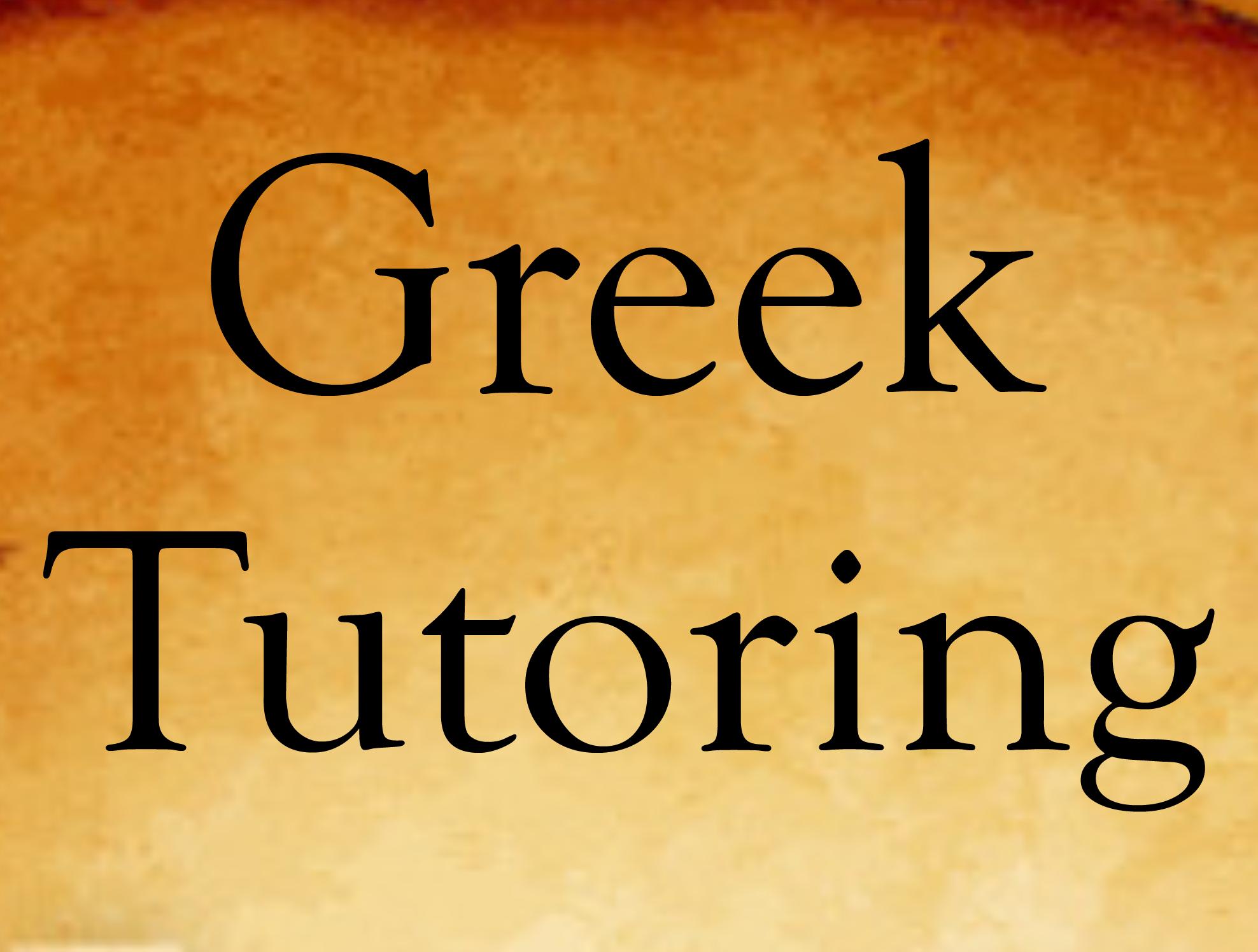 Free Greek Tutoring