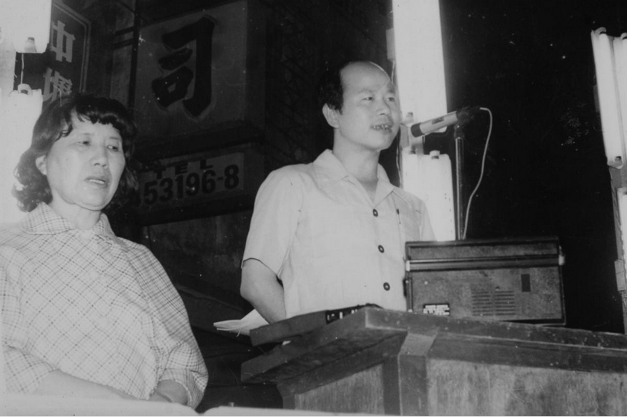 In 1977, Hsu Hsin-liang (right) running for Taoyuan county magistrate, Huang Yu-chiao (黃玉嬌) running for the Taiwan Provincial Assembly (photo: Chang Fu-chung 張富忠)