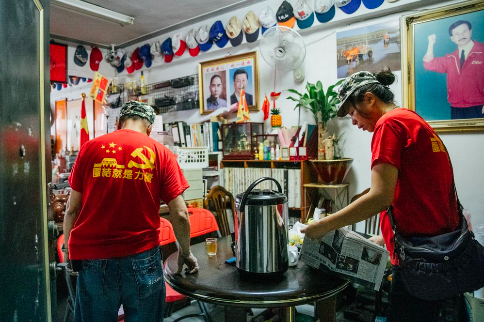 The offices of the Concentric Patriotic Association. Yu Chih-wei/The Reporter.