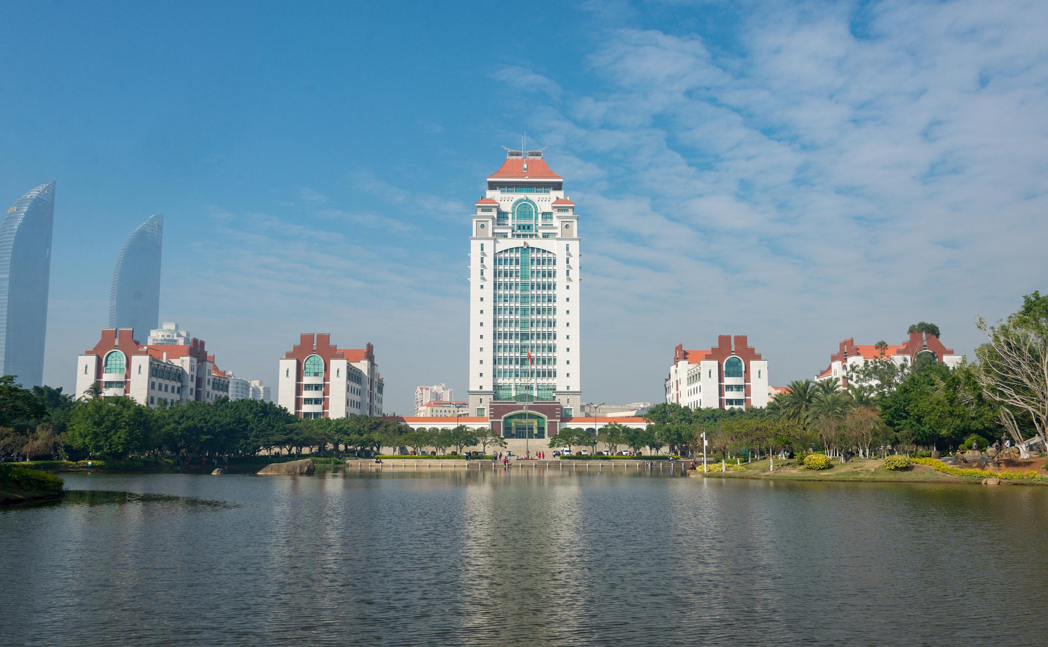 The Xiamen University campus. Photo by  Xiquinho Silva .